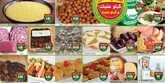 othaim offers