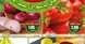 عروض العثيم مهرجان الخضار والفواكه ليوم الاثنين