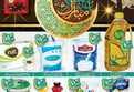 عروض العثيمالاسبوعية اهلا رمضان
