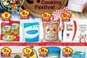 عروض العثيم مهرجان الطبخ