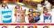 عروض العثيم الأسبوعية أضحى مبارك